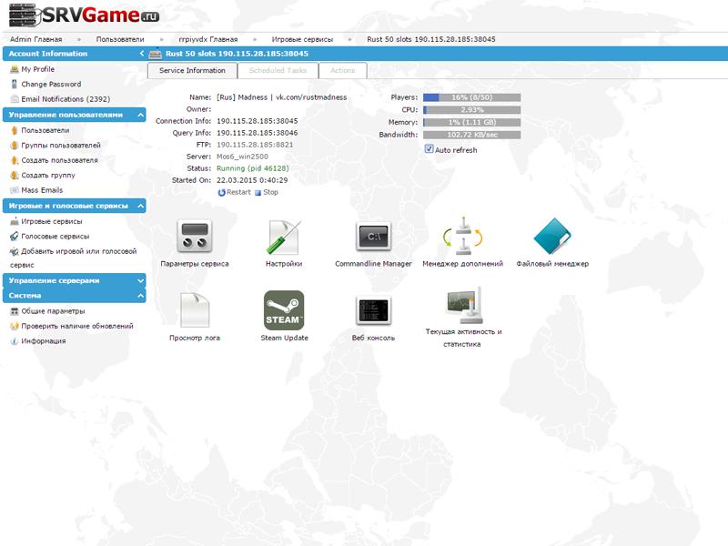 Купить хостинг сервера мта хостинг серверов по 10 рублей 10 слот