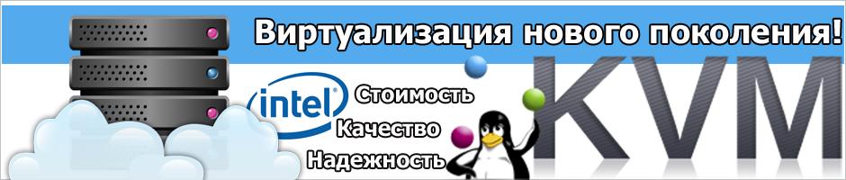 Латвийский игровой хостинг как сделать сайт для разных городов