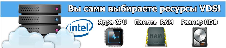 Srvgame.ru хостинг как почистить хостинг