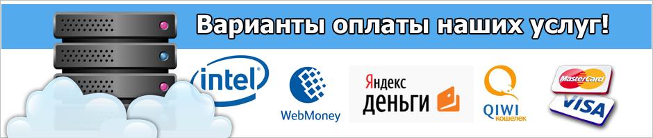 Хостинги для сервера в россии как перенести сайты с хостинга на хостинг